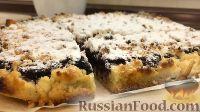 Фото к рецепту: Тертый пирог с черникой