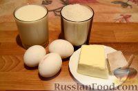 Фото приготовления рецепта: Александрийский кулич - шаг №1