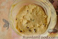 Фото приготовления рецепта: Александрийский кулич - шаг №5