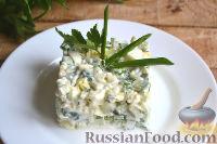 Фото к рецепту: Салат с черемшой, яйцами и огурцом