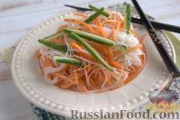 Фото к рецепту: Фунчоза с морковью и свежим огурцом