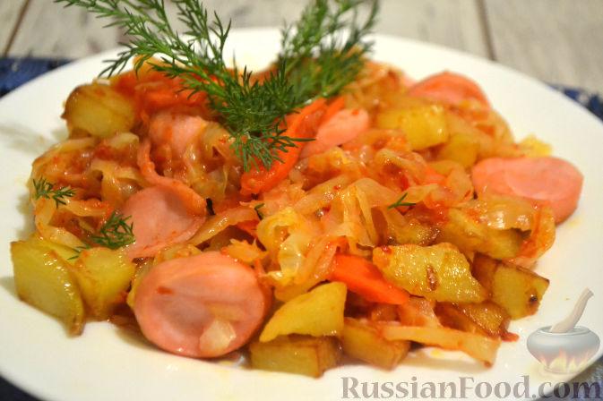 Картошка тушеная с мясом и сосиськами