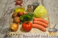 Фото приготовления рецепта: Тушеная капуста с сосисками и картофелем - шаг №1