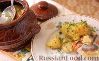 Фото к рецепту: Жаркое в горшочках по-домашнему