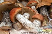Фото приготовления рецепта: Салат с грибами на зиму - шаг №2