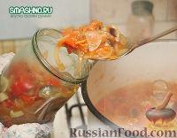 Фото приготовления рецепта: Салат с грибами на зиму - шаг №9