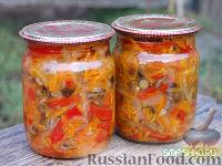 Фото приготовления рецепта: Салат с грибами на зиму - шаг №11