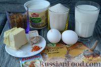 Фото приготовления рецепта: Куличи - шаг №1