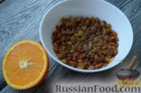 Фото приготовления рецепта: Куличи - шаг №2