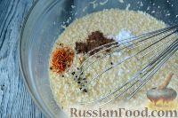 Фото приготовления рецепта: Куличи - шаг №5