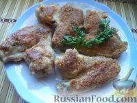 Фото к рецепту: Крылышки куриные в кляре