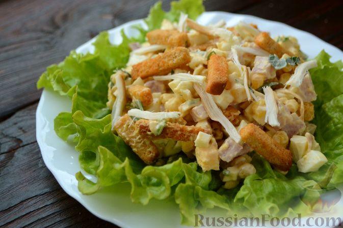 Праздничный салат из сухариков