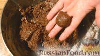 Фото приготовления рецепта: Бисквит «Шоколад на кипятке» со сметанным кремом - шаг №3