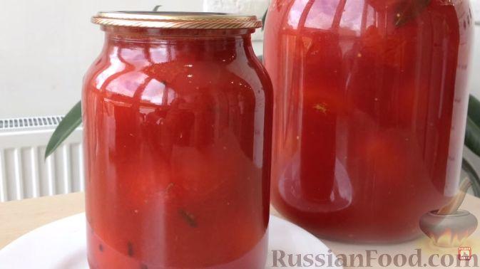 Рецепт приготовления помидоров в зиму в собственном соку на зиму