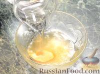 Паштет из печени с сыром - рецепт пошаговый с фото