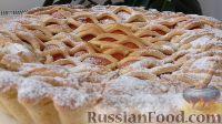 Фото к рецепту: Абрикосовый пирог
