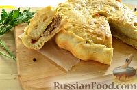 Фото к рецепту: Даргинское чуду с мясом и картофелем