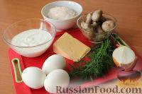 """Фото приготовления рецепта: Слоеный салат """"Нежность"""" - шаг №1"""