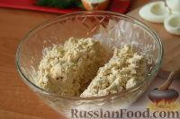 """Фото приготовления рецепта: Слоеный салат """"Нежность"""" - шаг №6"""