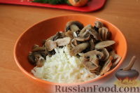 """Фото приготовления рецепта: Слоеный салат """"Нежность"""" - шаг №9"""