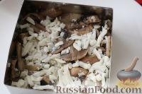 """Фото приготовления рецепта: Слоеный салат """"Нежность"""" - шаг №14"""