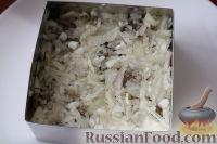 """Фото приготовления рецепта: Слоеный салат """"Нежность"""" - шаг №15"""