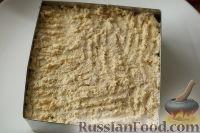 """Фото приготовления рецепта: Слоеный салат """"Нежность"""" - шаг №16"""