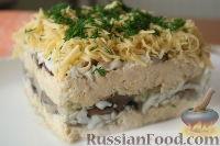 """Фото приготовления рецепта: Слоеный салат """"Нежность"""" - шаг №20"""