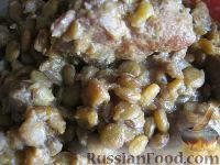 Фото к рецепту: Чечевица с мясом