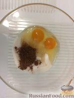 Фото приготовления рецепта: Домашнее печенье - шаг №1