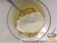 Фото приготовления рецепта: Домашнее печенье - шаг №4