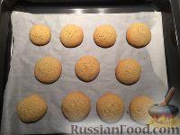 Фото приготовления рецепта: Домашнее печенье - шаг №6