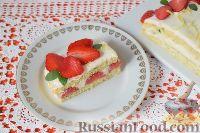Фото к рецепту: Мятный торт c клубникой