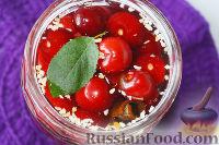 Фото приготовления рецепта: Маринованная черешня (на зиму) - шаг №11