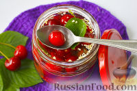 Фото приготовления рецепта: Маринованная черешня (на зиму) - шаг №13