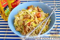 Фото к рецепту: Бами горенг (лапша, жаренная с мясом и овощами)