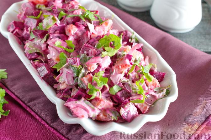 салат из варенных свекла фото рецепт