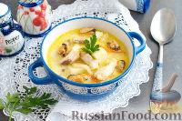 Фото к рецепту: Ватерзой (рыбная похлебка)