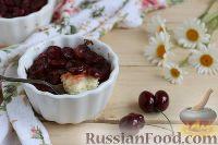 Фото к рецепту: Творожное суфле с черешней