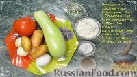 Фото приготовления рецепта: Домашние овощные котлеты (в духовке) - шаг №1