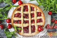 Фото к рецепту: Песочный пирог с черешней