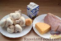 Фото приготовления рецепта: Жюльен с курицей и грибами - шаг №1