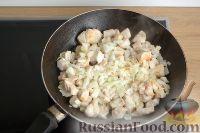 Фото приготовления рецепта: Жюльен с курицей и грибами - шаг №3