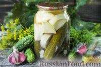 Фото к рецепту: Консервированные огурцы с патиссонами (на зиму)