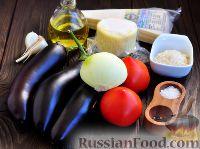 """Фото приготовления рецепта: Баклажаны """"Пармиджано"""" - шаг №1"""