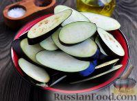 """Фото приготовления рецепта: Баклажаны """"Пармиджано"""" - шаг №2"""