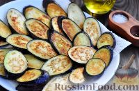 """Фото приготовления рецепта: Баклажаны """"Пармиджано"""" - шаг №3"""