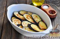 """Фото приготовления рецепта: Баклажаны """"Пармиджано"""" - шаг №8"""