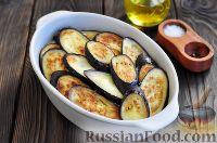 """Фото приготовления рецепта: Баклажаны """"Пармиджано"""" - шаг №10"""