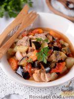 Фото к рецепту: Жаркое из свинины с баклажанами
